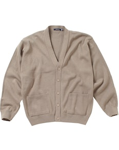 Cotton Valley Button V Neck Cardigan Taupe