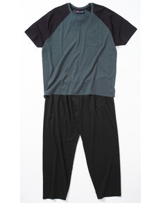 Cotton Valley Long Leg Plain Pyjamas Grün