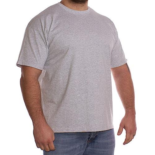 Fruit Of The Loom Plain Grey t-shirt